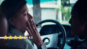 Marcelo Martinessi presenta una minimalista y potente comedia dramática sobre la liberación femenina.