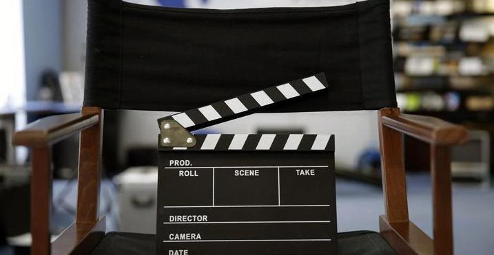 Ley del Cine en Paraguay